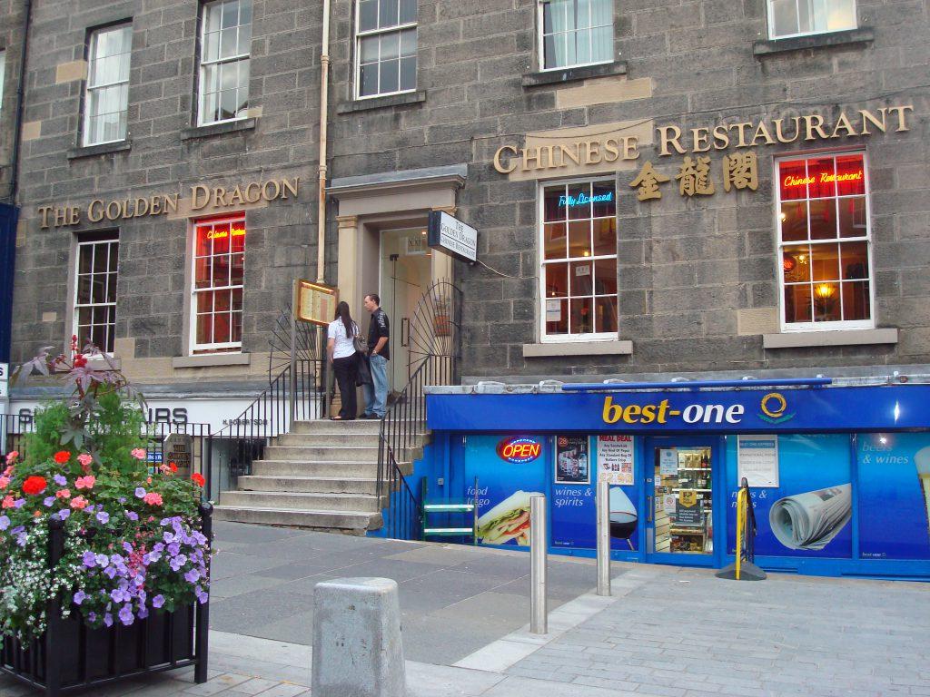 Entrance of The Golden Dragon Restaurant